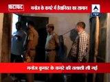 5-year-old rape case: Accused Manoj sent to judicial custody till May 4