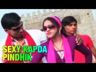 SEXY KAPDA PINDHIK | VIRENDRA MASTANA | ROMANTIC SONGS