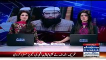 See What Junaid Jamshed Said When Female Anchor Offers Him To Take Selfie