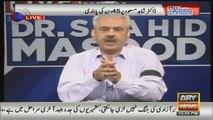 Kya Baat Kar Rhay Hain Aap? Arif Hameed Bhatti ne Sabir Shakir ki class le li