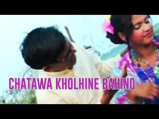CHATAWA KHOLHINE BAHINO   UMASHANKAR KUSHBAHA & SHRRDHA SHETH   ROMANTIC SONGS