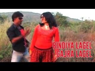 BINDIYA LAGEL GAJRA LAGEL   KUMAR CHANCHAL   ROMANTIC SONGS