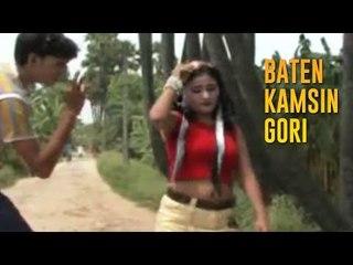BATEN KAMSIN GORI   VINAY BINAYAM   ROMANTIC SONGS