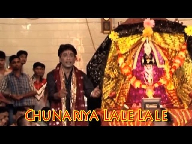 CHUNARIYA LALE LALE | AMAR ANAND | BHAKTI SONGS