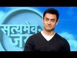 Aamir Khan Talks To Media On Satyamev Jayate Season 4