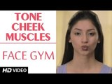 Face Gym - Tone Cheek Muscles HD | Asha Bachanni