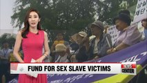 Board meeting to be held within this week to map out detailed plans for funding Korean sex slave victims