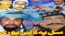 Pashto Comedy TV Drama SAL PAH LALI PORI EP 07 - Ismail Shahid,Saeed Rehman Sheeno - Pushto Film