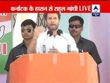 Karnataka polls: Rahul Gandhi slams BJP over corruption