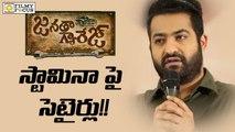 Funny Satires on Janatha Garage Movie PreRelease Business - Filmyfocus.com
