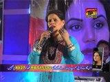 Dhola Sanu Piyar De Nashiyan - Abida Hussain - Official Video