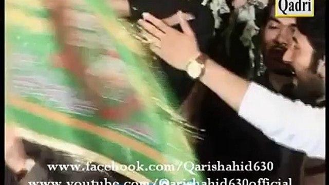 Sarkar Ka Nokar hon HD Video Naat Album Teaser [2015] Hafiz