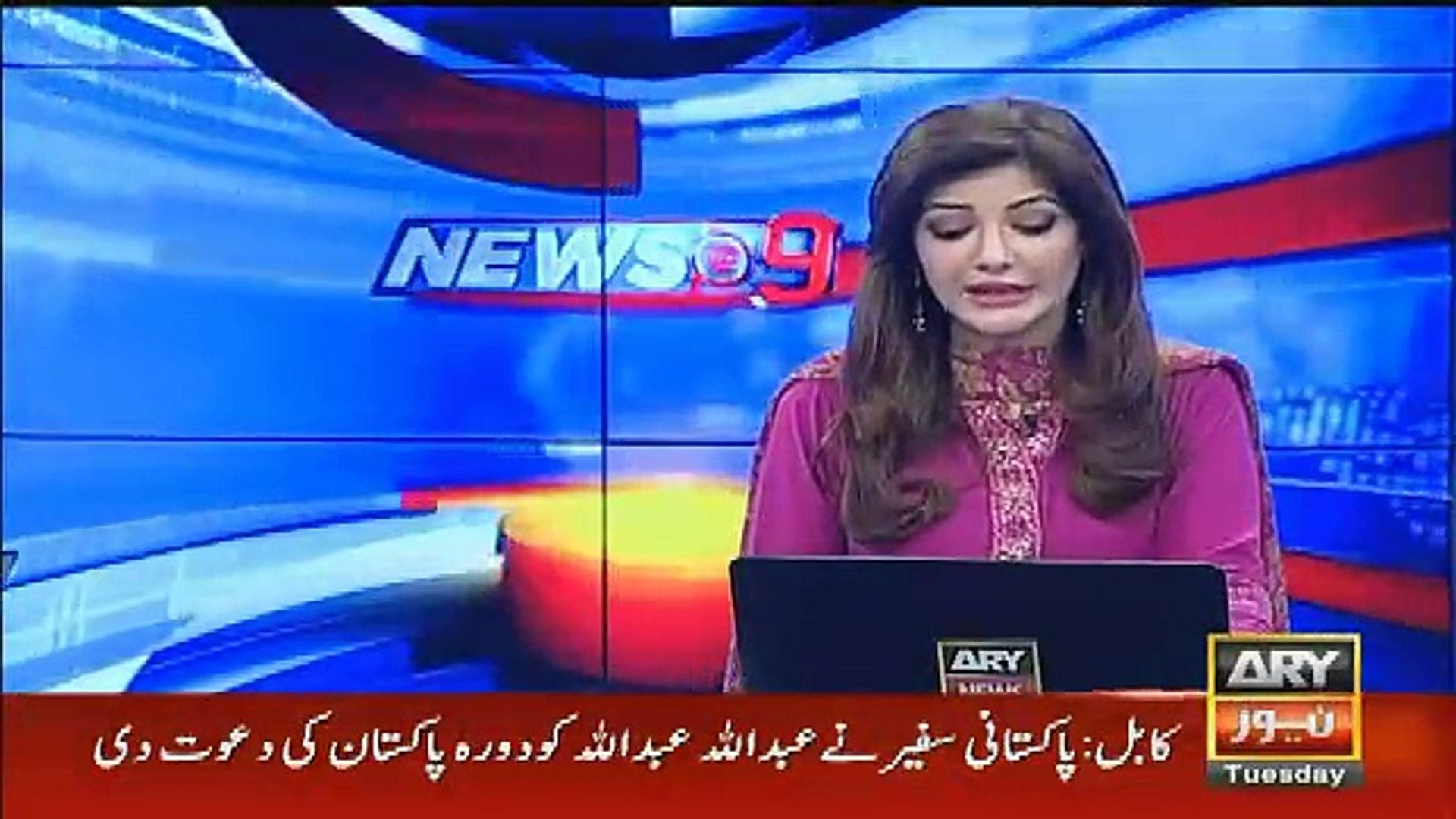 Ary News Casters