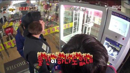 Top claw machine player = a file of dolls ... lol