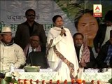 Morcha supporters agitate, Mamata says, she will not allow this in Govt function