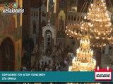 Ο εορτασμός του Αγίου Γερασίμου στα Ομαλά [15.08.16]