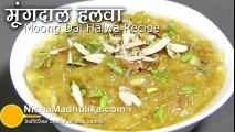 Moong Dal Halwa recipe _ Moong ki Daal Ka halwa Recipe