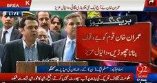 Imran Khan hum tumhain blackmail nahi ker rahe balke nan'ga ker rahe hain awam ke samne - Talal Chaudhary