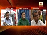 surya, partha, manas on Governors address in the begining of budget session