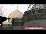 Shaam Haye Shaam - Adeel Haider - Official Video