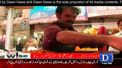 News Wise - 17th August 2016