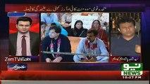 Khabar Kay Peechay Fawad Chaudhry Kay Saath - 17th August 2016