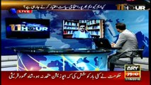 11th Hour  17th August 2016