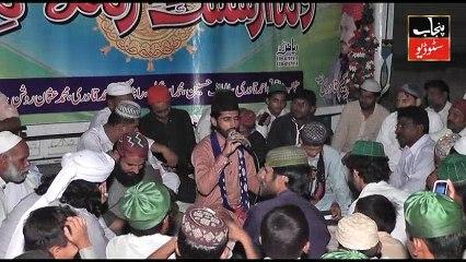Great Rubayat Bilal Haider Sialvi 59 Chak