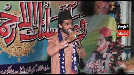 Hondy Dhair Wady Lajpal Ne Nokar Zahara De By Bilal Haider Sialvi
