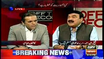 Ishaq Dar is an expert in producing false documents: Sheikh Rashid