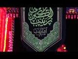 Zainab A S Ko Ghazi A S - Dr Ali Abbas Rizvi - Official Video