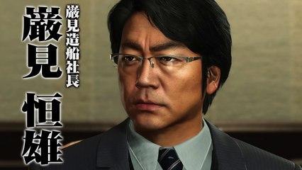 Yakuza 6 - Omori Nao de Yakuza 6: The Song of Life