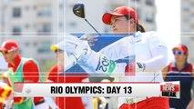 Rio 2016: Korea claims two bronzes, Jamaica sweeps sprints