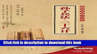 Download aeœ€cˆ±e¯»a›½a¦c³»aˆ—i¼sa™a