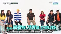 INDO SUB] Idol Room - Renjun dan Chenle - Video Dailymotion