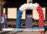 ترامب يطلق حملته الإنتخابية في إسرائيل باللغة العبرية
