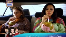 Watch Tum Meri Ho Episode 14 on Ary Digital In High Quality 18th August 2016
