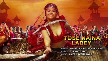 TOSE NAINA LADEY Lyrical Video Song   BABUJI EK TICKET BAMBAI   Rajpal Yadav,Bharti Sharma