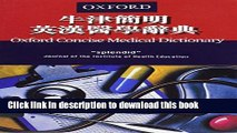 Read Concise English Chinese Medical Dictionary Ebook Free