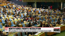 UN resolution for N. Korea's human rights shed light on overseas workers, express concern over WMD