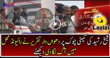 Dabang Speech of Sheikh Rasheed in Kameti Chowk
