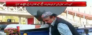 Sheikh Rasheed Entry in Committee Chowk In Dabang Style