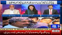 PTI has finally achieved their goal and Govt is taking idiotic actions. Haroon Ur Rasheed.