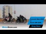 Kawasaki Ninja 250R vs Honda CBR250R - Drag Race   MotorBeam