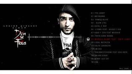 Laarbé - Medrassa Kdima (feat. Amir Lkwafi)
