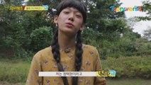 《메이킹》 막이래 최강 미녀(?) 등장!! ♥