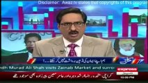Ab Pakistan Ka Bacha Bacha Aap Ka Muqabla Karay Ga- Javed Chaudhry Badly Criticizing MQM & Altaf Hussain