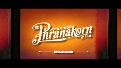 FILM UNCUT NO.005 (Official Phranakornfilm)