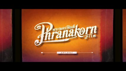 FILM UNCUT NO.007 (Official Phranakornfilm)