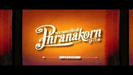 FILM UNCUT NO.011 (Official Phranakornfilm)